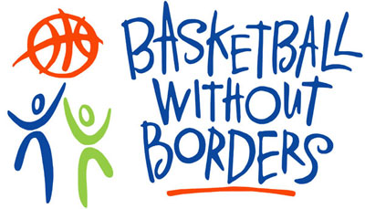 wawis_basketball_withont_borders