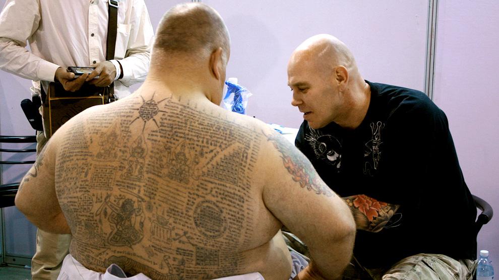 Tatuaje Grandes Alas Espalda Kamistad Celebrity Pictures Portal